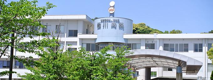 Nishikawa Hospital
