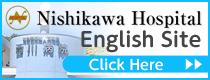 英語版サイト